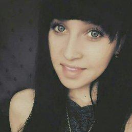 Алина, 29 лет, Каменск-Шахтинский