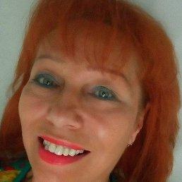 Марина, 60 лет, Шаховская