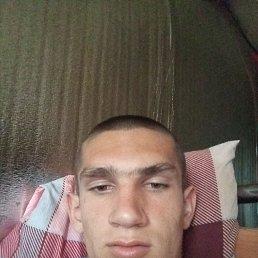 Алексей, 21 год, Кизнер