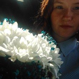 Дарья, 18 лет, Кемерово