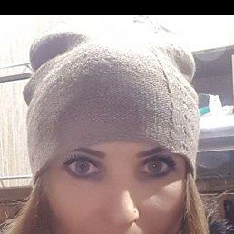 Наталья, 39 лет, Барнаул