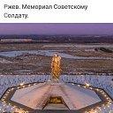 Фото Татьяна, Ржев, 61 год - добавлено 12 января 2021