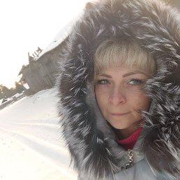 Нина, 39 лет, Пермь