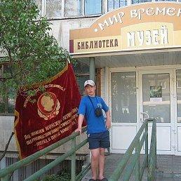 Данил, 29 лет, Барнаул