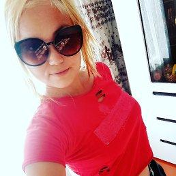 Олеся, Екатеринбург, 28 лет