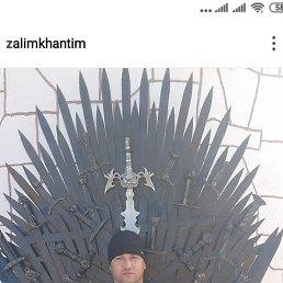 Залимхан, 34 года, Каспийск