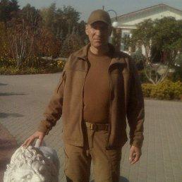 Игорь, 50 лет, Красноармейск