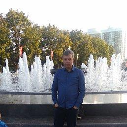 Игорь, Брянск, 43 года