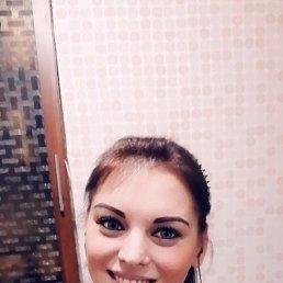 Милаха, Барнаул, 31 год