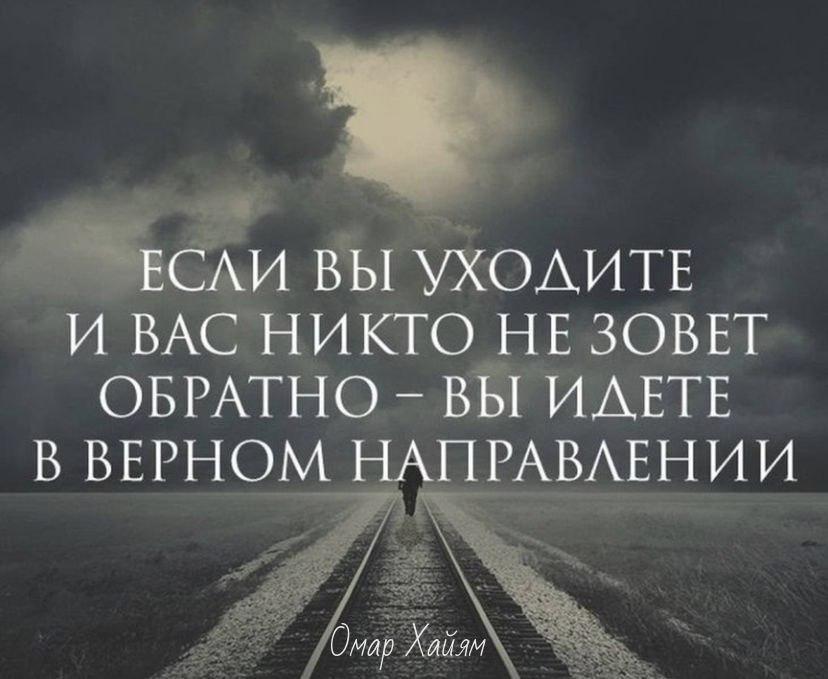 Стремись не к тому, чтобы добиться успеха, а к тому, чтобы твоя жизнь имела смысл!