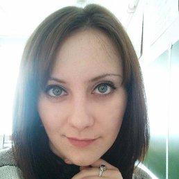 Юлия, , Скрытея