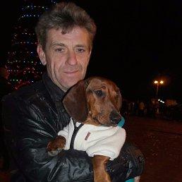Вячеслав, 53 года, Геленджик