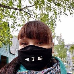 Татьяна, 37 лет, Нижний Новгород