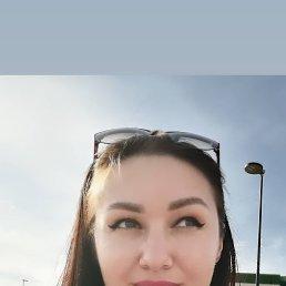 Наталья, 33 года, Чебоксары