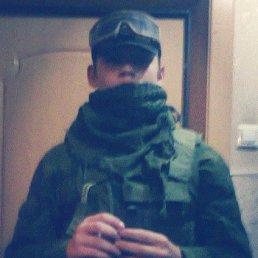 Александр, 21 год, Набережные Челны