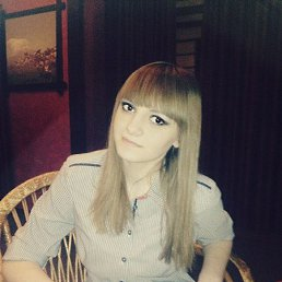 Наталья, Красноярск, 25 лет