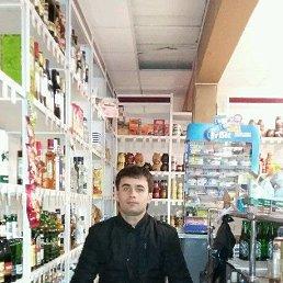 АЛЕКСЕЙ, 29 лет, Чита