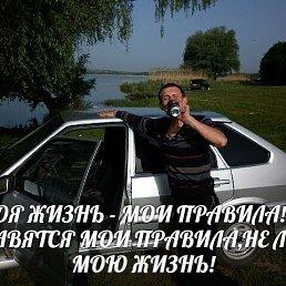 Евгений, 30 лет, Новошахтинск