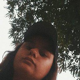 Нета, Сочи, 17 лет