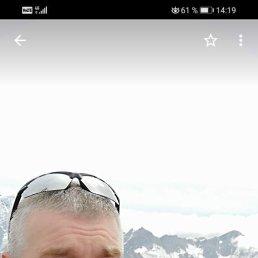Павел, 50 лет, Краснодар