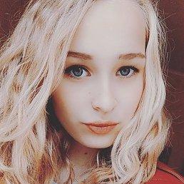 Анна, 20 лет, Пушкино