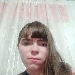 Лиза, 20 лет, Новосибирск