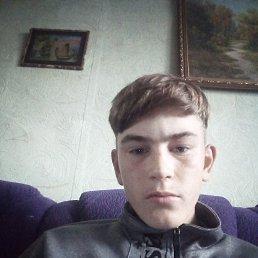 Денис, 20 лет, Сыктывкар
