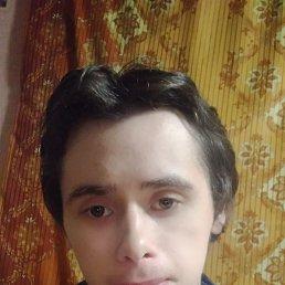 Данил, Новосибирск, 18 лет