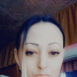 Раиса, 25 лет, Кишинев