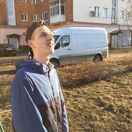 Павел, 20 лет, Новомосковск