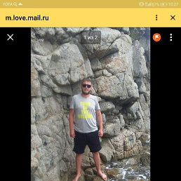 Александр, 33 года, Белая Калитва