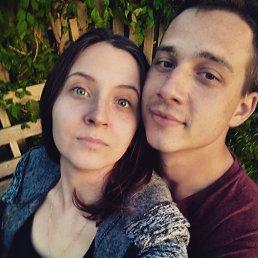 Катя, 24 года, Комсомольское