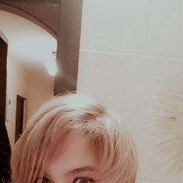 Оксана, 37 лет, Магнитогорск