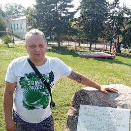Евгений, Донецк, 41 год