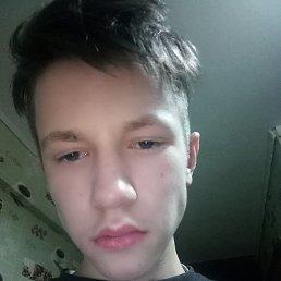 Владислав, 18 лет, Тула