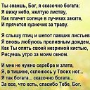 Фото Татьяна, Уфа, 70 лет - добавлено 1 ноября 2020 в альбом «Лента новостей»