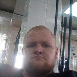 Александр, 28 лет, Краснодар