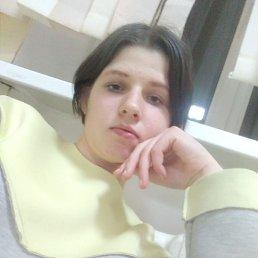 Валентина, 17 лет, Владивосток