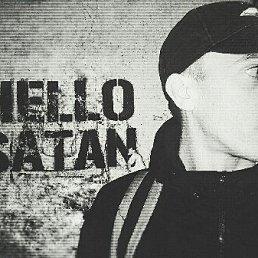 Михаил, 27 лет, Красноярск
