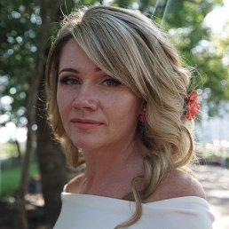 Мария, , Ставрополь