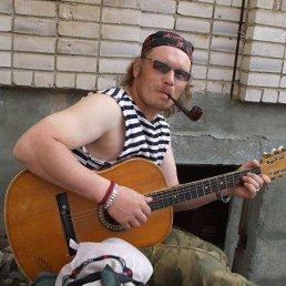 Андрей, 34 года, Великий Новгород