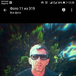 Роман, 39 лет, Саратов