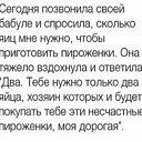 Фото Татьяна, Лазаревское - добавлено 19 декабря 2020 в альбом «Лента новостей»
