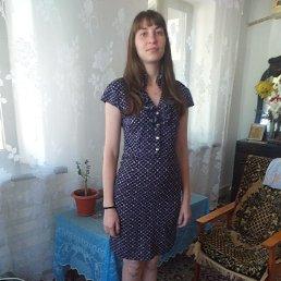 Марина, 28 лет, Кизляр