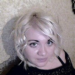 Елена, 29 лет, Новороссийск
