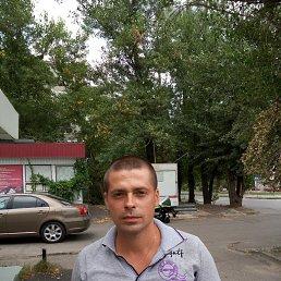 Максим, , Черкассы