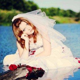 Людмила, 24 года, Ярославль