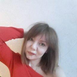 Ксения, Екатеринбург, 32 года
