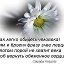 Фото Галина, Нижний Новгород, 60 лет - добавлено 10 октября 2020 в альбом «Лента новостей»
