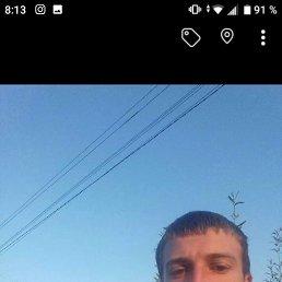 Миша, 17 лет, Ужгород